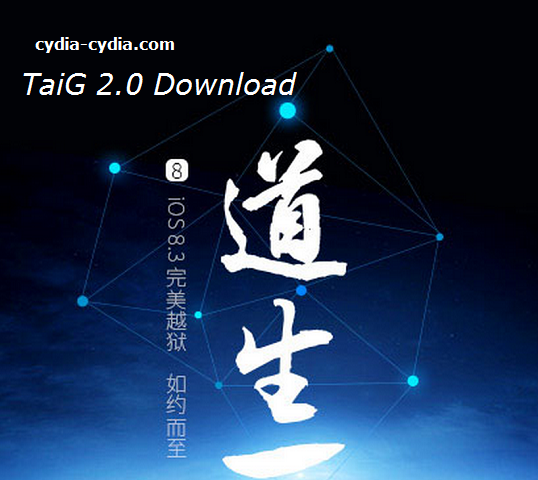 Download TaiG 2.0