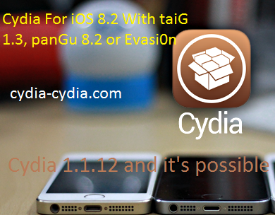 Download Cydia App 1.1.12 .DEB File Free for Manual Installation on iPhone, iPad & iPod Touch