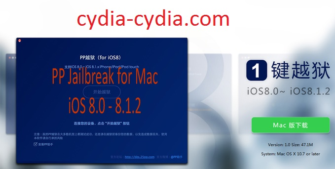 Download PP jailbreak