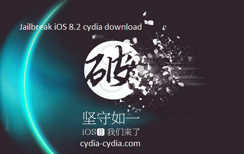 Jailbreak iOS 8.2 cydia download