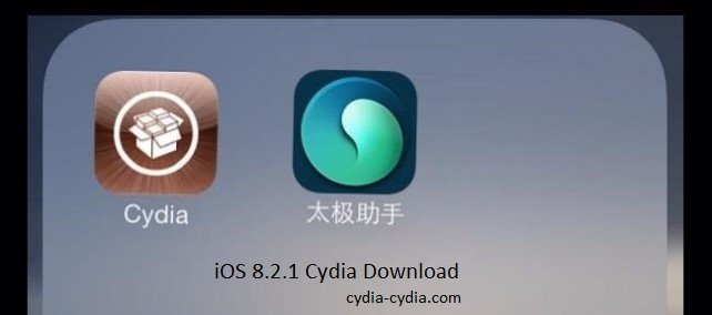 Download Cydia For iOS 8.2.1