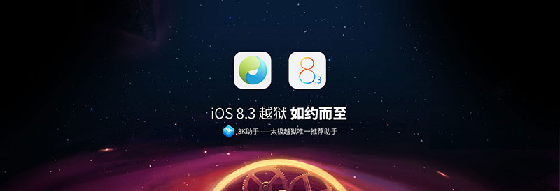 jailbreak Download Taig 2.0