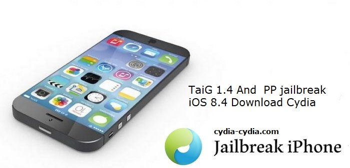 iOS 8.4 Download Cydia