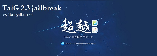 Download TaiG 2.3 jailbreak iOS 8.4 jailbreak
