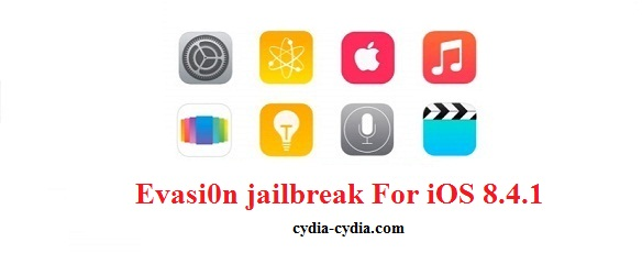 Cydia iOS 8.4.1 Download