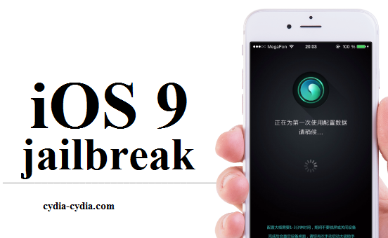 Download Jailbreak iOS 9