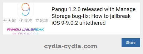 Download pangu9 1.2
