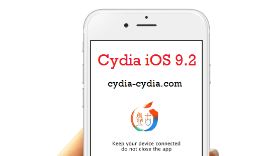 Cydia iOS 9.2 Download
